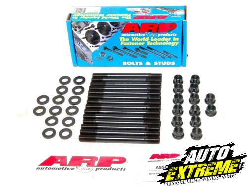 SC7313 CP Pistons Nissan Skyline R32 R33 R34 GTR RB26DETT 86.5mm 9.0:1 Autoextreme LTD